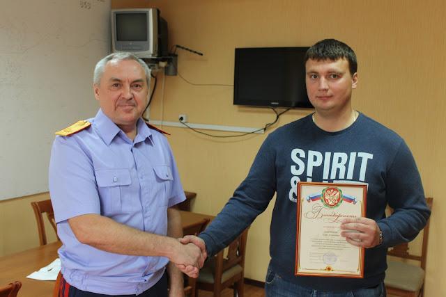 генерал-майором юстиции Балаев И.И. Егор Дмитриев