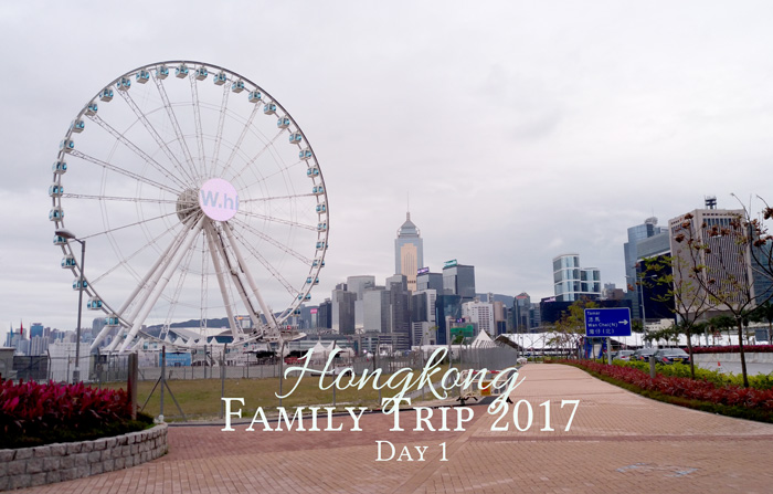 Hongkong Family Trip 2017: What to bring when travelling with kids