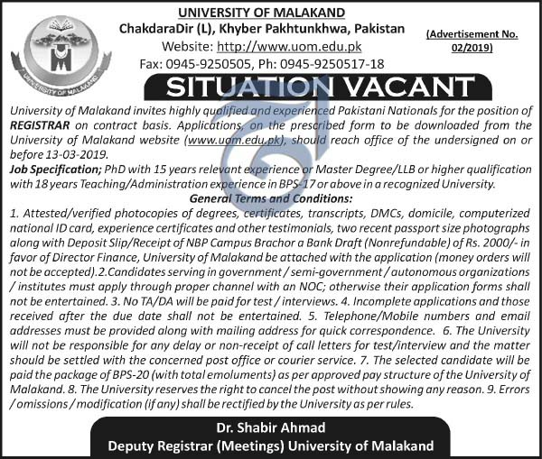 Jobs in University of Malakand March 2019