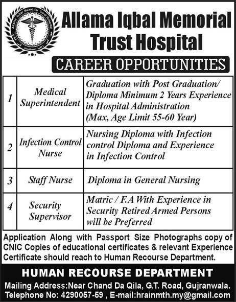 Allama Iqbal Memorial Trust Hospital jobs
