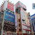 Japón 2015: Akihabara.