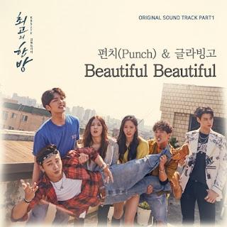 Lirik Lagu Punch, Glabingo – Beautiful Beautiful