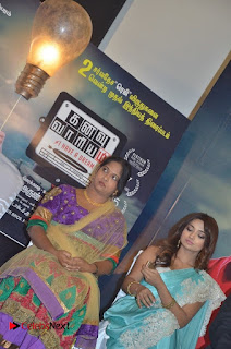 Kanavu Variyam Tamil Movie Audio Launch Stills  0016.jpg