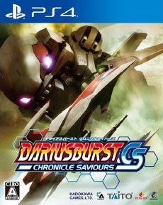 Dariusburst Chronicle Saviours PS4 [PKG] Oyun İndir [Multi]