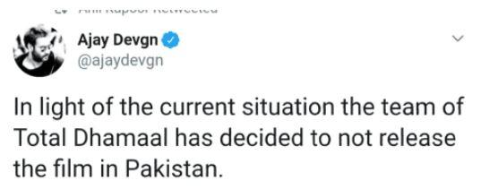 ajay devgan tweet on pulwama attack