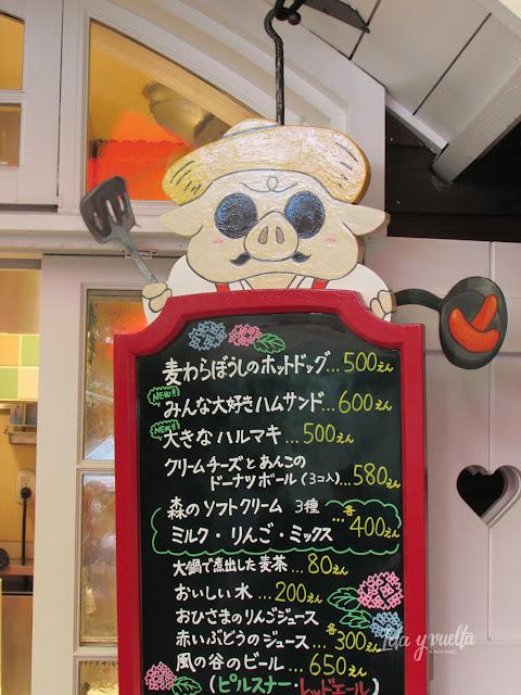 Cafetería Museo Ghibli