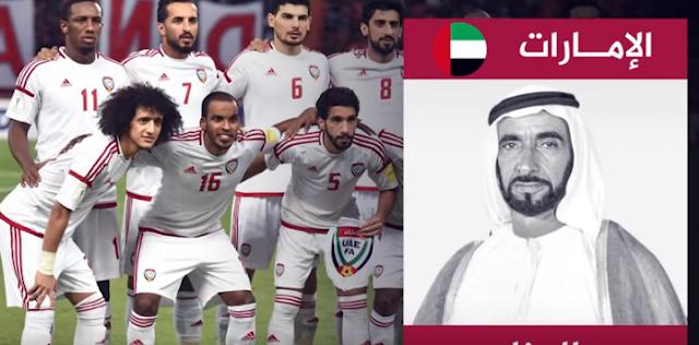 مشاهدة مباراة الامارات ولبنان بث مباشر اقصائيات كاس اسيا 23 سنة