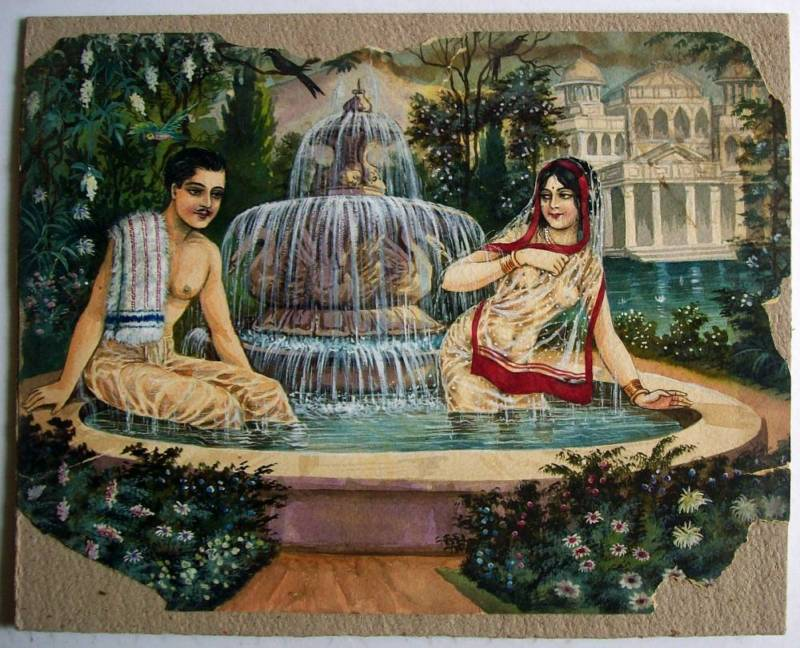Man and Woman Bathing Together - Romantic Vintage Painting 1940's-50's