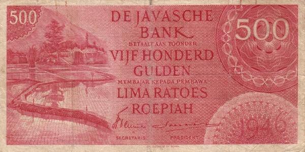 500 rupiah versi DJB 1946 depan