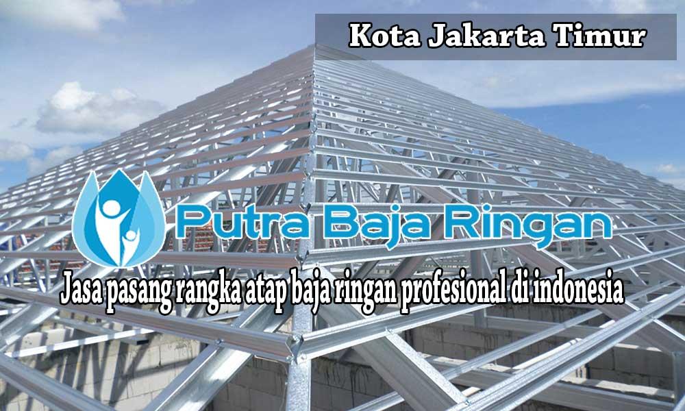 Harga Kanopi Baja Ringan Jakarta Timur Jasa Pasang Cipayung Murah Profesional Cv Putra