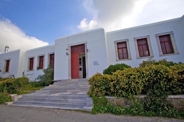 Museu Arqueológico, Mykonos