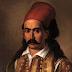 Άλλο Αλβανοί, και άλλο Αρβανίτες (απάντηση στον ανιστόρητο Αλβανό πρωθυπουργό Εντι Ράμα)
