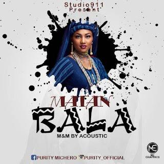 Purity - Matan Bala