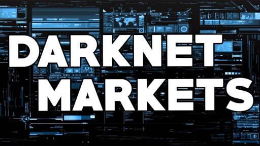 أسواق ومتاجر موثوقة في الدارك نت, السوق السوداء - Darknet Markets