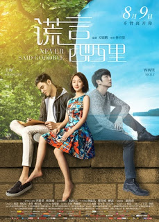Film Never Said Goodbye Subtitle Indonesia