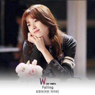Lyric : Jo Hyun Ah (Urban Zakapa) - Falling (OST. W)