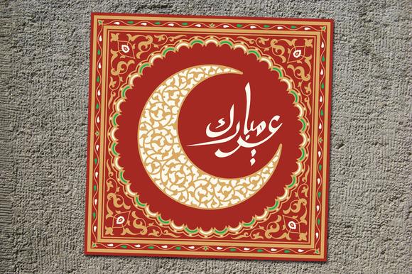 creative idea 10 very cool eid mubarak greetings card