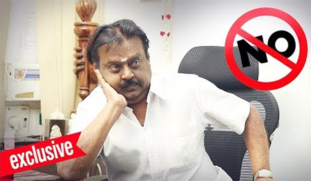"""No teasers before 10 years, My son's are not allowed to watch night show movie"" Vijayakanth"
