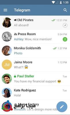 تنزيل تيليجرام Telegram للكمبيوتر والموبايل برابط مباشر مجانا