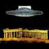 ΑΠΙΣΤΕΥΤΟ ΒΙΝΤΕΟ! Oι εμφανίσεις των UFO στην Ελλάδα από το 1940 έως το 2014