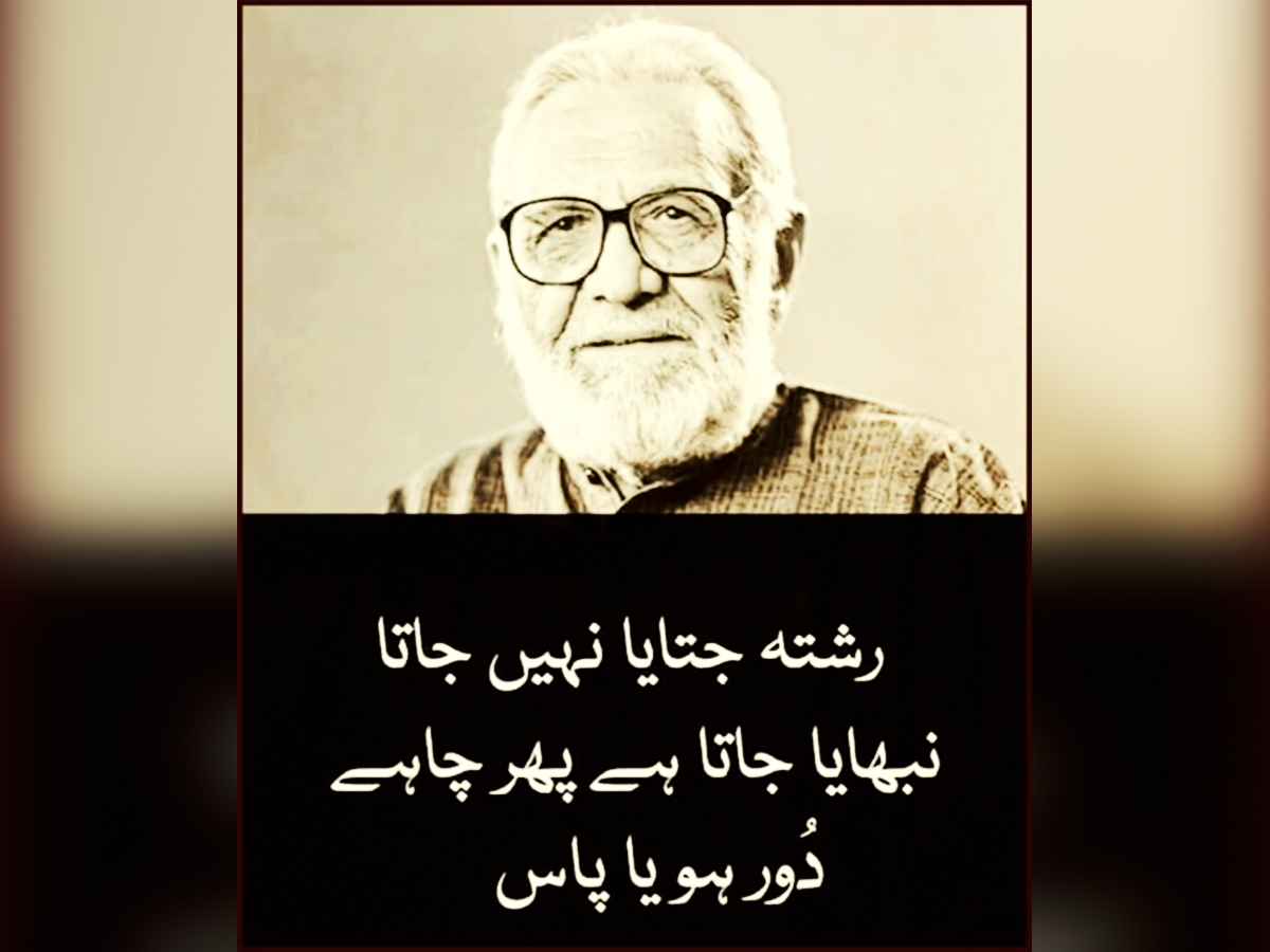 Beautiful Wallpapers With Quotes In Urdu Urdu Quotes Black Background Images Latest Urdu Novels
