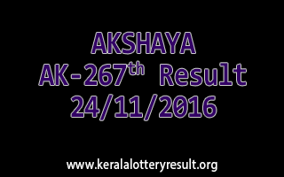 AKSHAYA AK 267 Lottery Results 24-11-2016