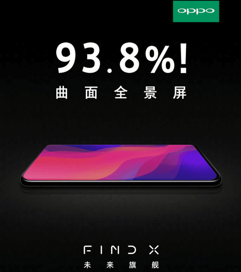 OPPO Find X will arrive with 93.8 percent screen-to-body ratio and a sliding selfie camera