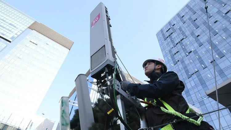 Corea del Sur red 5G