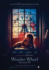 Wonder Wheel (2017) สวนสนุกแห่งรัก
