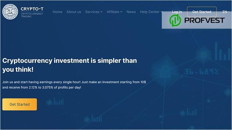 Crypto-T обзор и отзывы HYIP-проекта