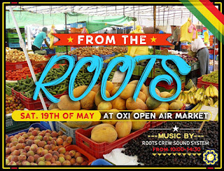 From the Roots - 19 May, Nicosia