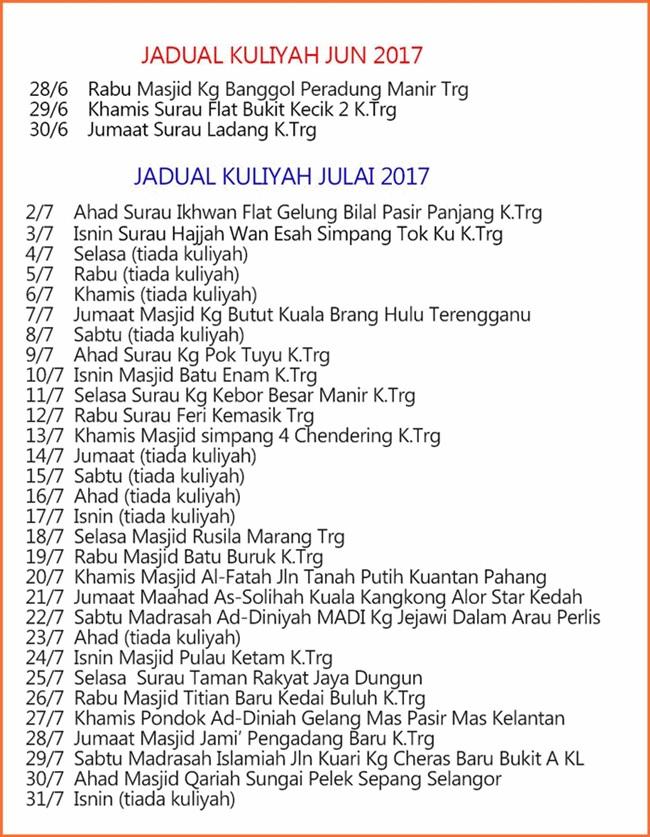 tarikh Kuliah uai bulan julai 2017