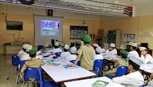 المدارس الفائزة في مسابقة الرياضيات حياة 2018