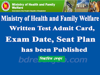 Ministry of Health and Family Welfare Written Test Exam Date