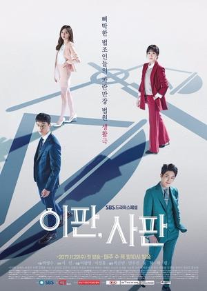 Download Drama Korea Nothing To Lose 2017 (Full Episode)