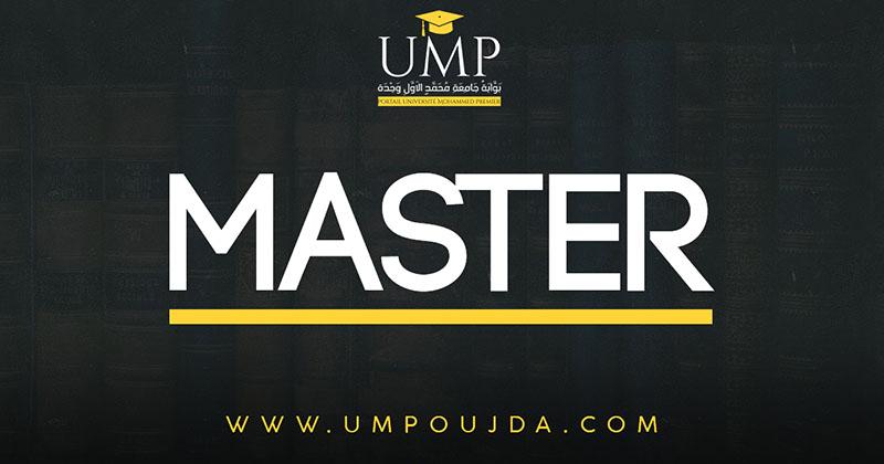 FSJES Kénitra : Master Finance - Audit 2018/2019