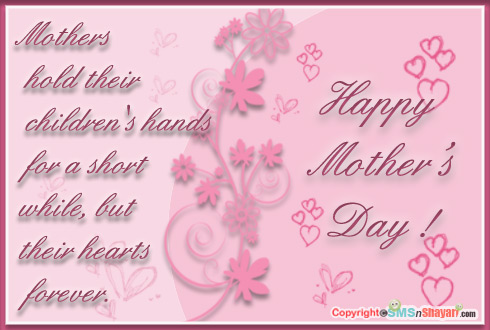 {**HD**} Mothers Day Images - #100+ Mothers Day Images To Send Mom