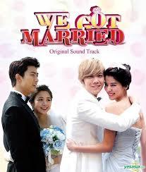 We Got Married – SunHee Couple