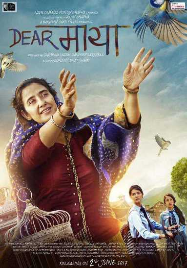 Dear Maya new upcoming movie first look, Poster of Manisha Koirala download first look Poster, release date