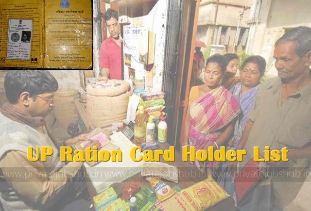 UP Ration Card Holder List