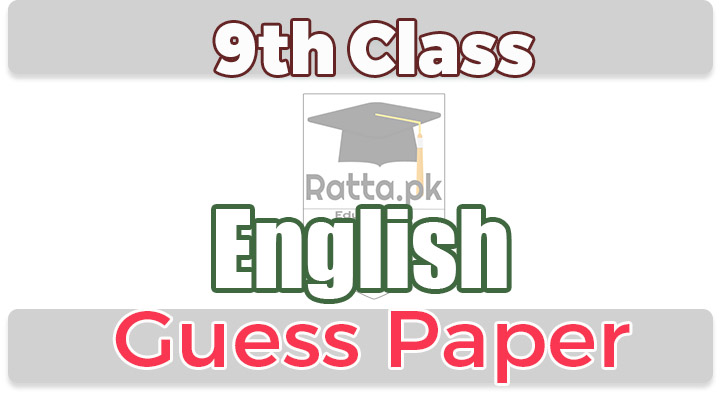 Matric 9th Class English Guess Paper 2020