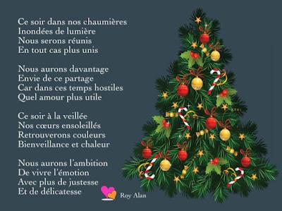 Poésie joyeux Noël à offrir en cadeau