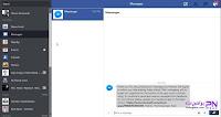 تحميل برنامج فيس بوك ويندوز 10