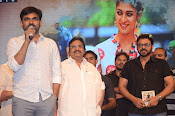Babu Bangaram audio launch photos-thumbnail-16