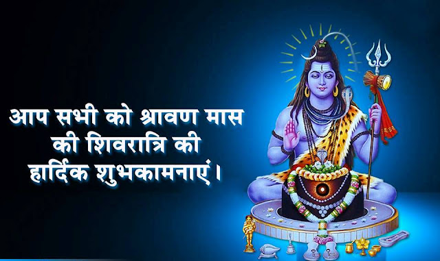 Happy Maha Shivaratri Images 4