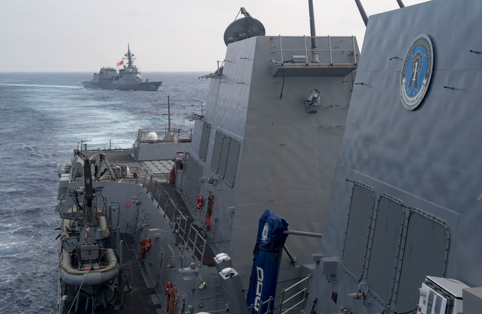 USSMichJSTeru03.JPG
