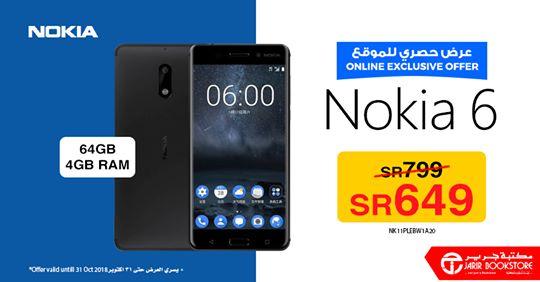 Saudi Prices Blog: Get 150 SAR discount on Nokia 6 Jeddah