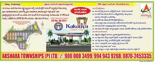 AKSHARA TOWNSHIPS WARANGAL 9000003499