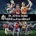 IPL 2019 मैं  नहीं होंगे धोनी विराट और रोहित - Reporter 17