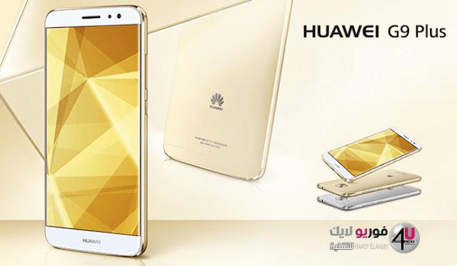 الإعلان رسمياً عن هاتف Huawei G9 Plus – المواصفات والسعر